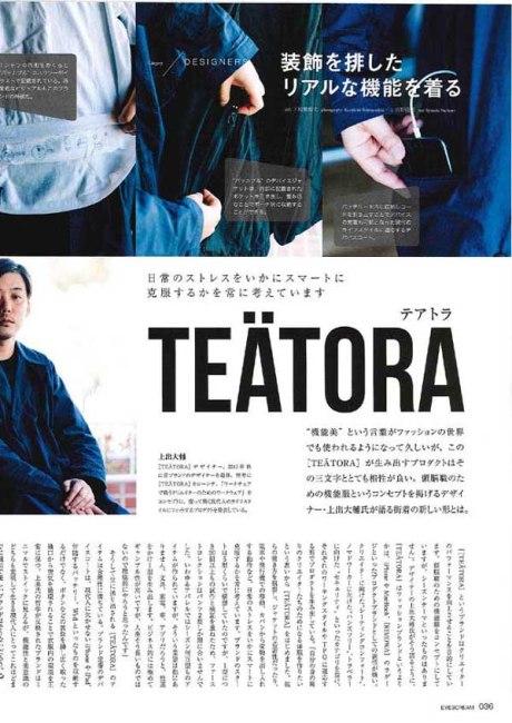 16_07_03_teatora