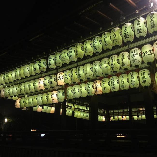 16_08_19_kyoto_17