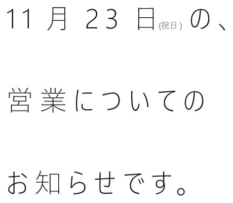 16_11_18_23_02