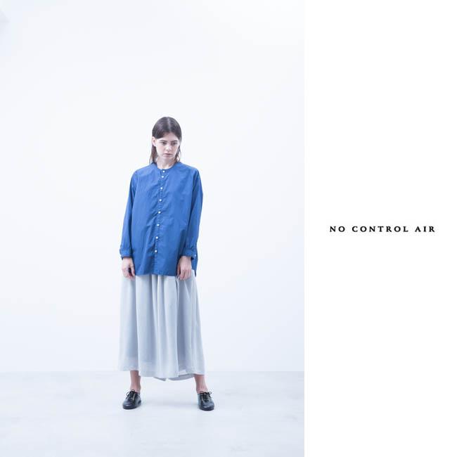 nocontrolair_17ss_look_55
