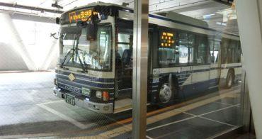 【名古屋交通攻略】名古屋市巴士的乘車&查詢+巴士總站: 栄