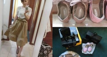 【網購美鞋】私心大推! Cocorose London完全不咬腳的摺疊平底鞋