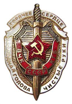 Image result for kgb
