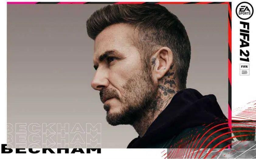 FIFA 21 está adicionando conteúdo David Beckham gratuito para todos os jogadores