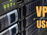 Hosting VPS Usos