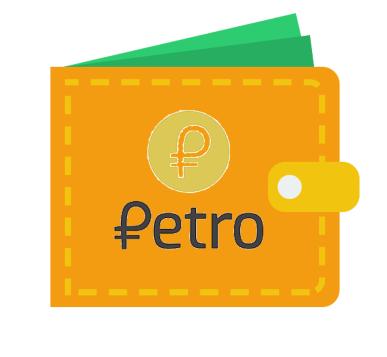 petro-wallet