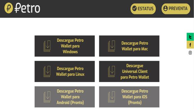 5 pasos para comprar en la oferta inicial de la criptomoneda Petro