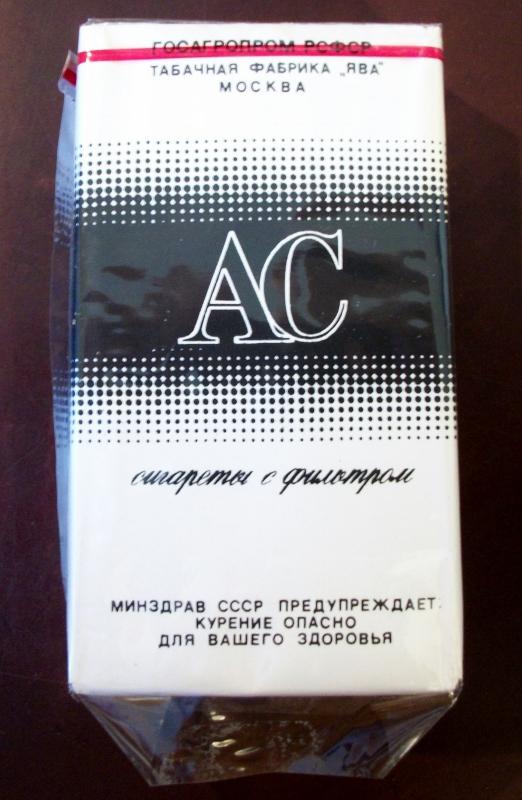 AC 100s Filter Cigarettes - vintage Russian Cigarettes