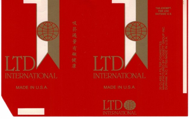 LTD International - vintage Chinese Cigarette Pack