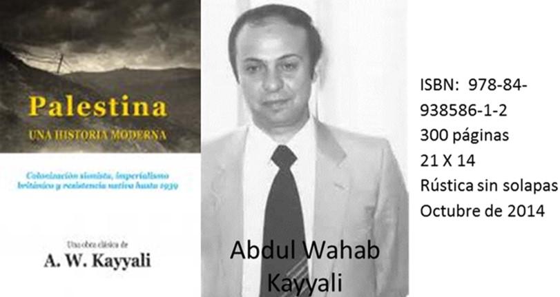 Abdul Wahab Kayyali