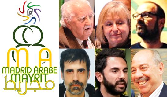 """Comisión de """"Madrid árabe – CIHAR"""""""