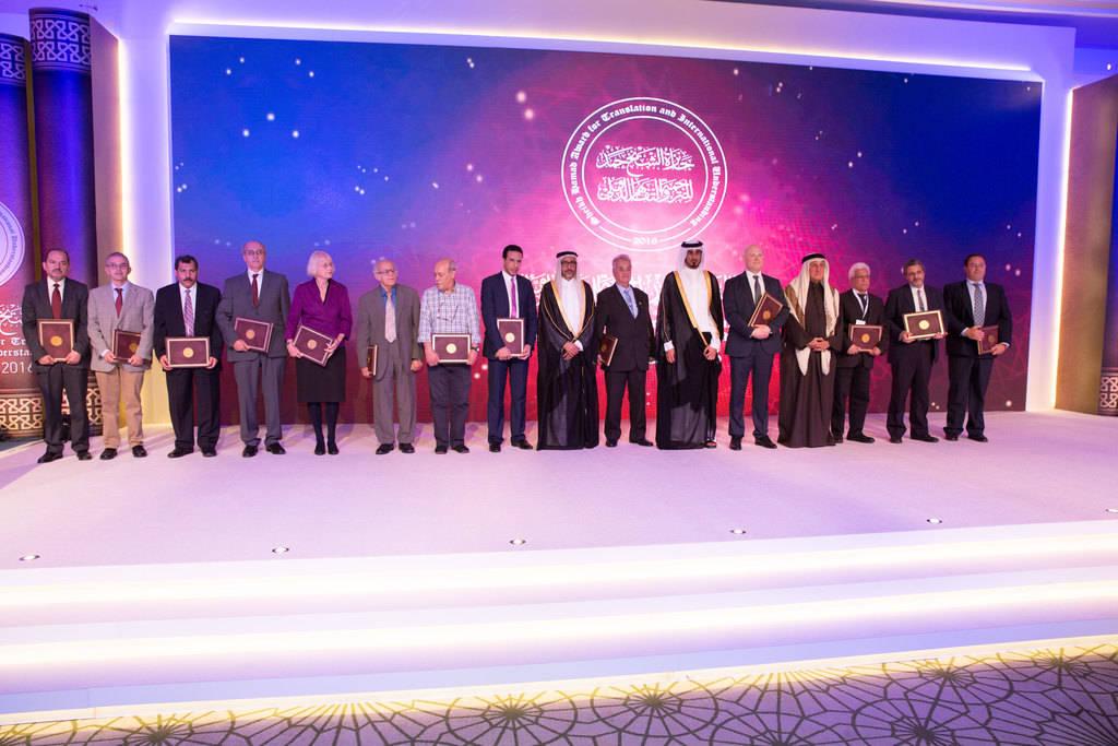 Nuestro Socio Honorífico Dr. Mahmud Sobh, Premio Sheikh Hamad 2016