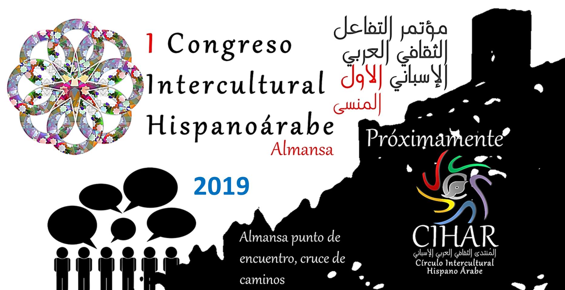 I Congreso Intercultural Hispanoárabe – Almansa / Albacete