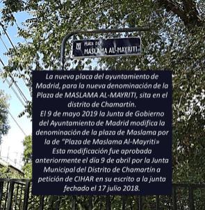 Nueva placa de la plaza de Maslama al-Mayriti