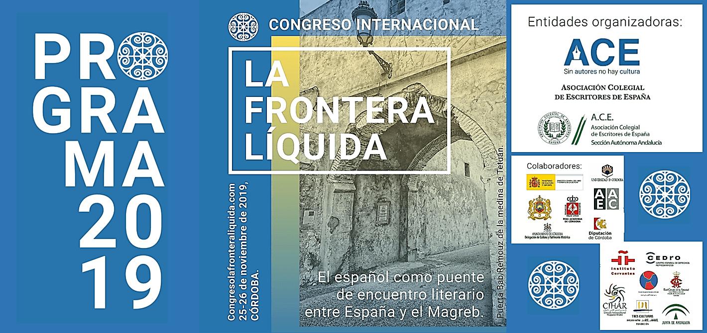 """CIHAR colabora con """"Congreso La Frontera Líquida"""""""