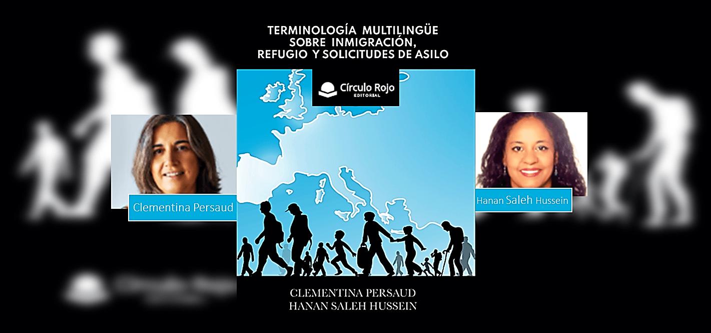 Terminología multilingüe sobre inmigración, refugio y solicitudes de asilo