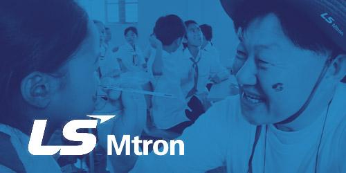 LS Mtron - Indústria mecatrônica