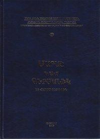 scan0005-copy