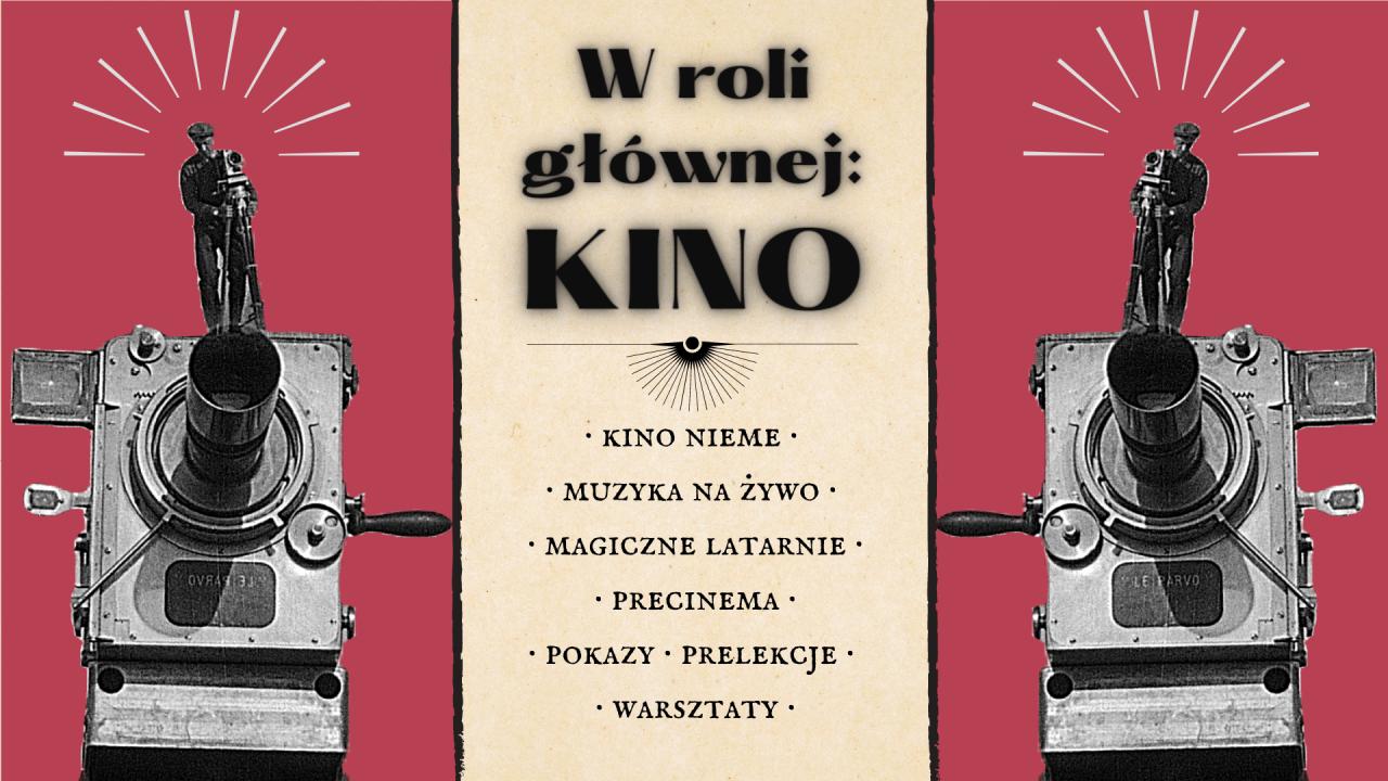 https://i2.wp.com/cimchorzow.pl/wp-content/uploads/2020/10/w-roli-glownej-kinoo.png?resize=1280%2C720&ssl=1