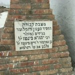 Yehouda Pinto Rabbi