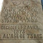 Abraham Ben Attar