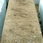 Issac M./ Itshak Cohen