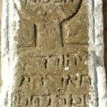 Yehuda Char-?