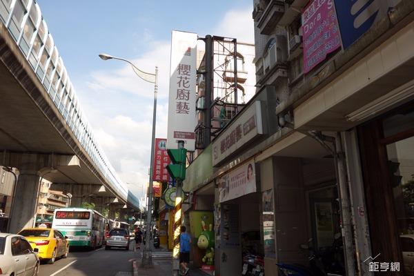 台灣櫻花5月營收呈現季節性下滑,單月營收3.83億元,圖為台灣櫻花展售中心。(鉅亨網記者張欽發攝)