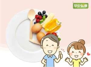 实际上,您每天都在斋戒!但是控制血糖和降低前五名的关键在于… |  Anue Ju Heng-Magazine