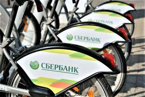 Russia's Sberbank Takes on Crypto with Cross-border Money Transfer App 101