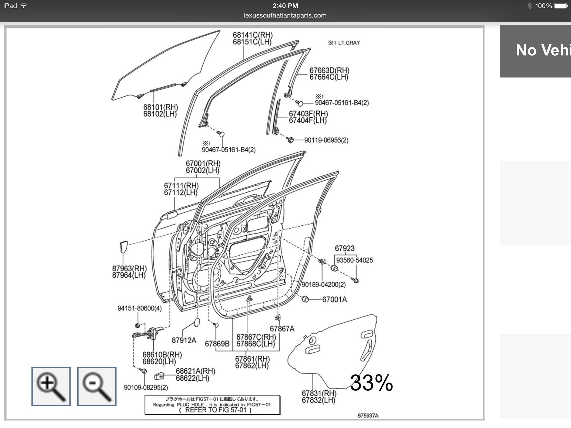Lexus Gs400 Diagram
