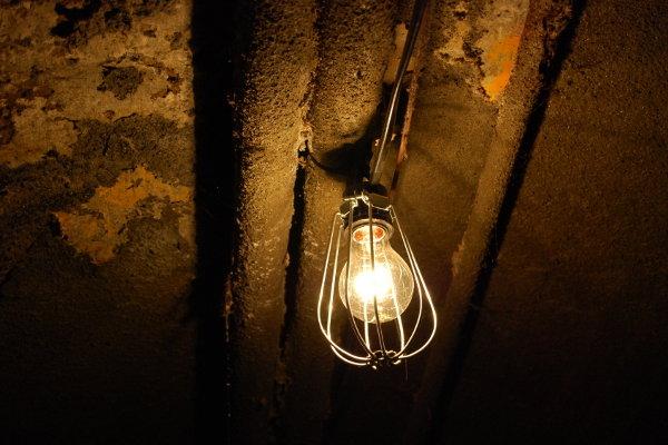 Cahaya Terang