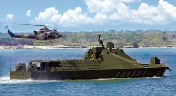 The Patrullera de Apoyo Fluvial Pesada (PAF-P, commonly referred to as the Nodriza-class
