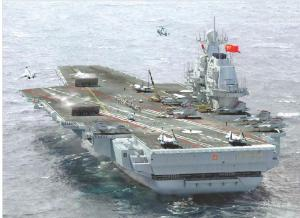 notional-chinese-carrier