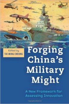 Forging China