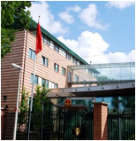 """8,- """"Chinese Embassy to the Netherlands. While refusing to take part in the arbitration proceedings, China has regularly communicated with the Court, often through this Embassy."""