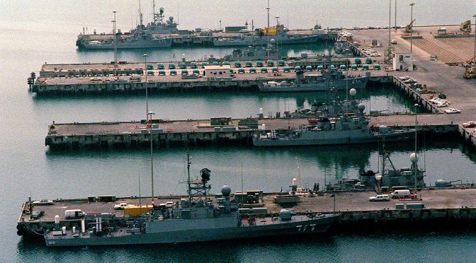 Saudi Navy Expansion Program