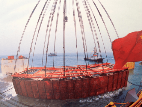 Lifting items from Nanhai 1.