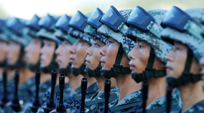 The Nature of the PRC's National Defense and Military Reform