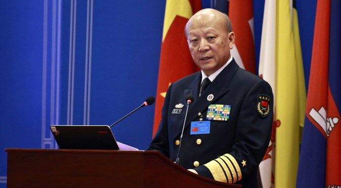 US Department of State Seeks to Clarify Meaning of China's 9-Dash Line: Finale