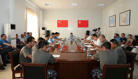28 June 2016: Sansha City Mayor Xiao holds a meeting with Party Secretaries of the Sansha City Fisheries Development Company. Image source: Sansha City Government