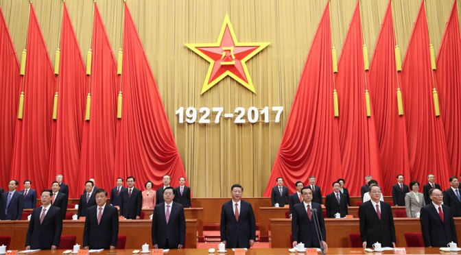 China's Synchronization of Party and Military