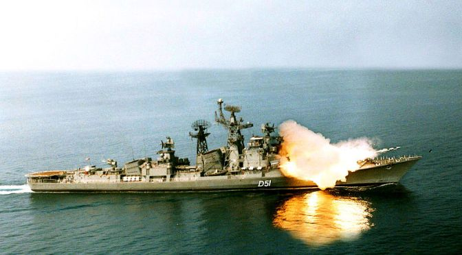 The Indian Navy's Master Defense Plan