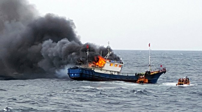 Stand Up A Joint Interagency Task Force To Fight Illegal Fishing