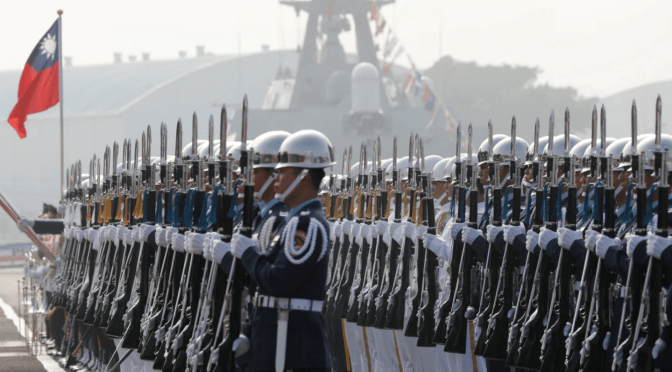 The Porcupine in No Man's Sea: Arming Taiwan for Sea Denial