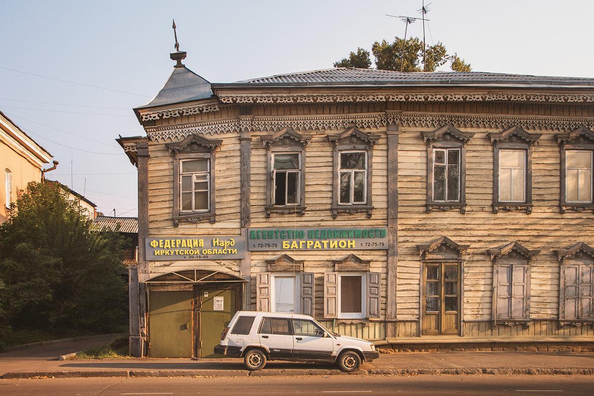 from-moscow-to-beijing---Irkutsk
