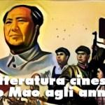 La letteratura cinese dal dopo Mao agli anni '80