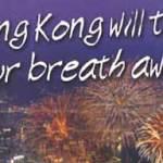 Vecchio slogan di Hong Kong imbarazzante