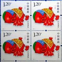 Anno del Maiale francobolli