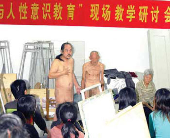 professori in Cina
